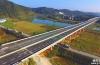 武夷新区绕城高速公路计划下周通车!建阳收